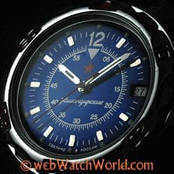 Vostok Komandirskie Review